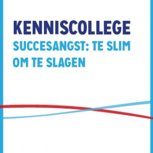 Kenniscollege Succesangst